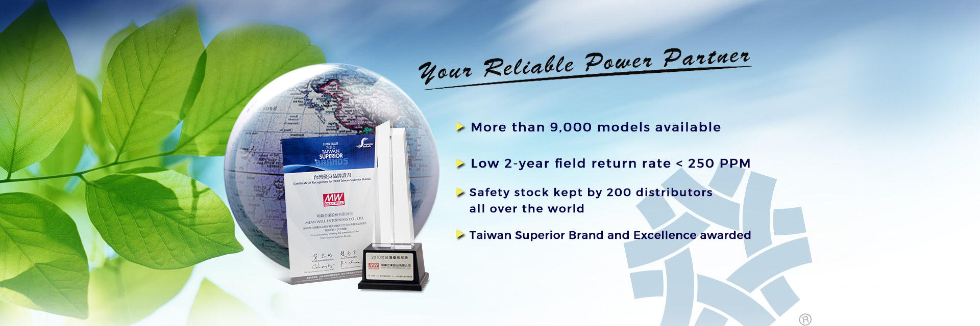 Your Reliable Power Partner